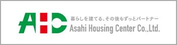 株式会社あさひハウジングセンター